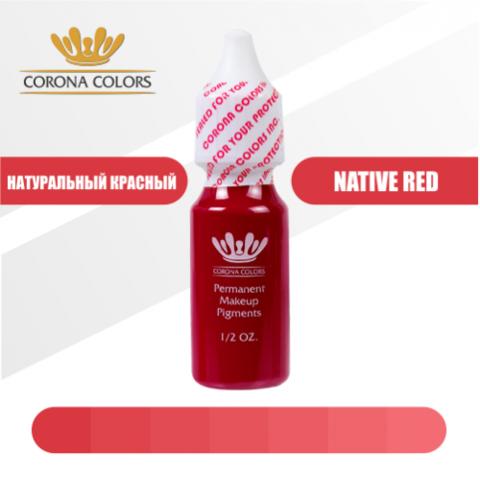 Пигмент Corona Colors Натуральный Красный (Native Red) 15 мл