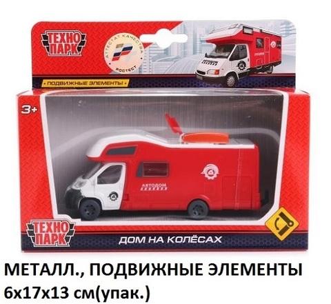 Машина мет. U1401D-2 Фургон-кэмп Автодом (СБ)