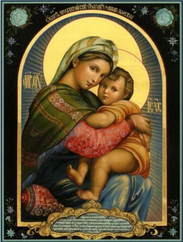 Икона Божией Матери Отчаянных Единая Надежда на дереве на левкасе мастерская Иконный Дом