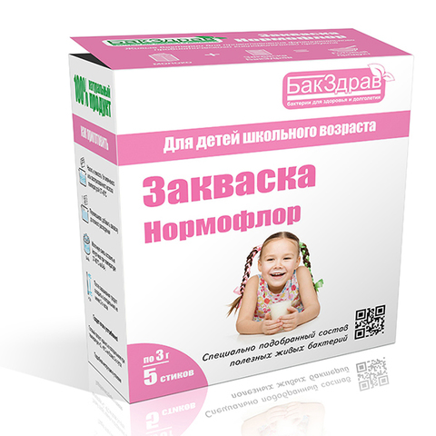 Пробиотик заквас Нормофлор 5х3г