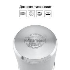 5099 FISSMAN Кастрюля 16 см / 3,5 л со вставкой сеткой