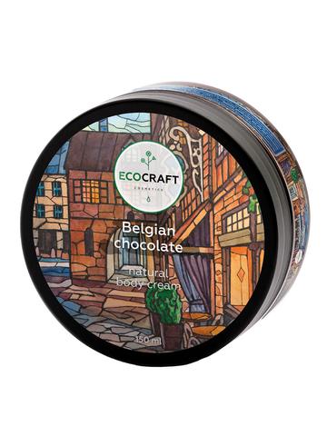 ECOCRAFT Крем для тела Belgian chocolate Бельгийский шоколад (150 мл)