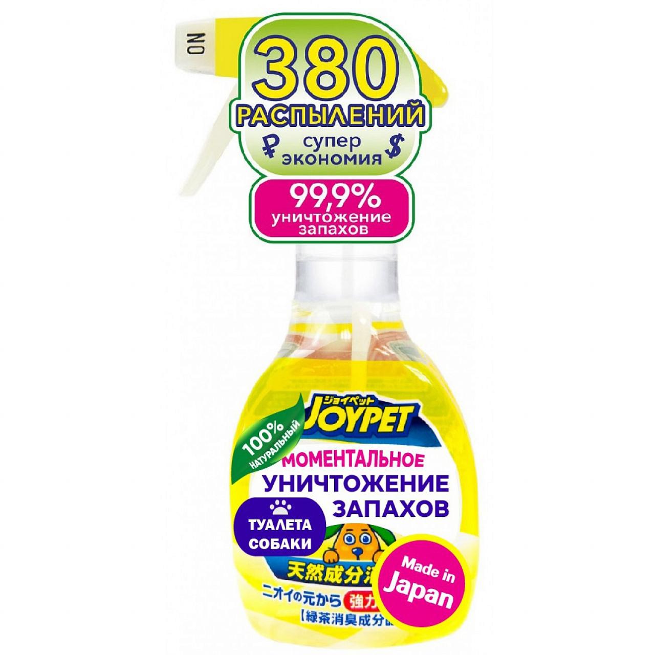 373143 - Натуральный уничтожитель сильных запахов, спрей (270 мл)