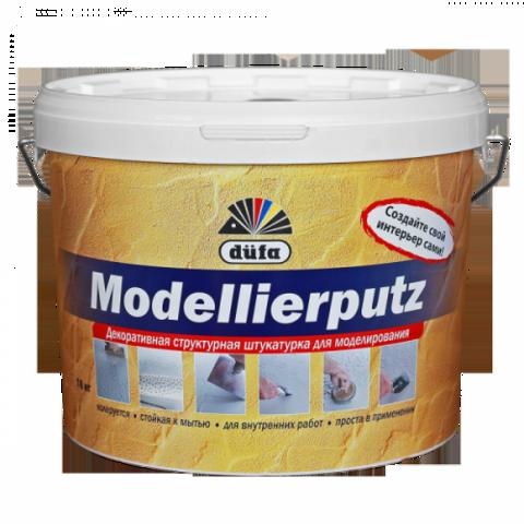 Dufa Modellierputz/Дюфа Модельерпутц Декоративная интерьерная штукатурка