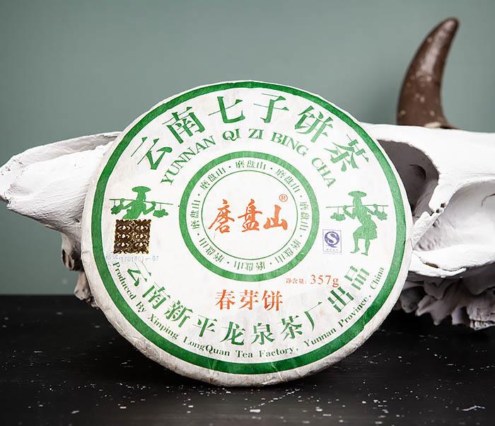 TEA-CH130 Старый Шен Пуэр «Мо Пань Шань» (Юньнань,12 лет)