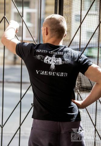 Футболка Варгградъ мужская чёрная «Предания Вороньей Горы»