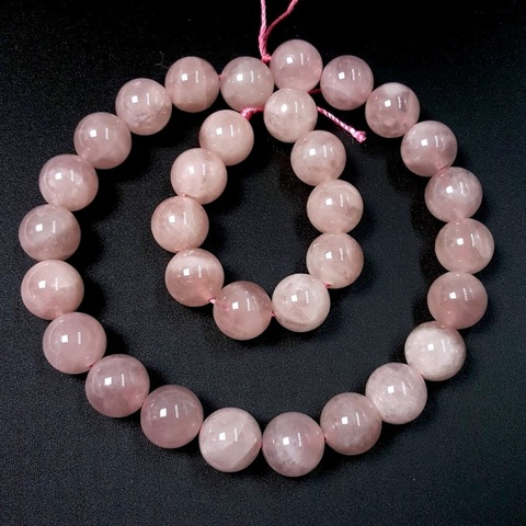 Бусины розовый кварц А Мадагаскар шар гладкий 12,5 мм 16 бусин