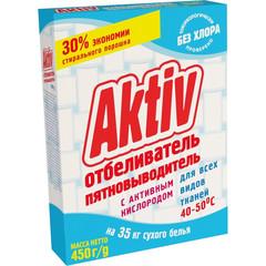Отбеливатель пятновыводитель с активным кислородом  Aktiv  450 г