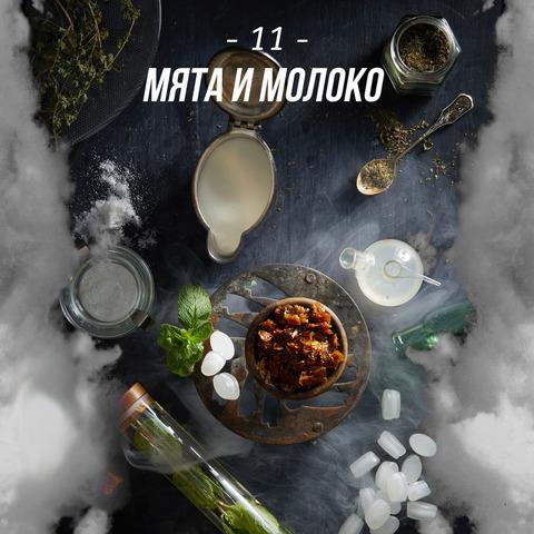 Табак Daily Hookah Мята и Молоко 250 г