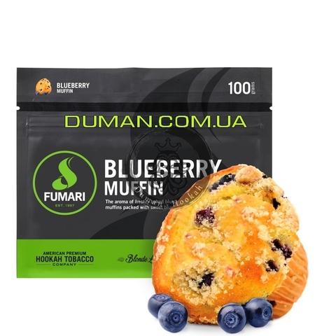 Табак Fumari Blueberry Muffin (Фумари Черничный Маффин)   На вес 25г