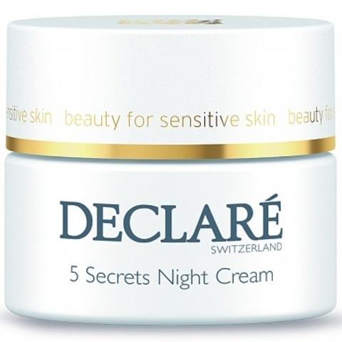 DECLARE Ночной восстанавливающий крем «5 секретов» | 5 Secrets Night Cream
