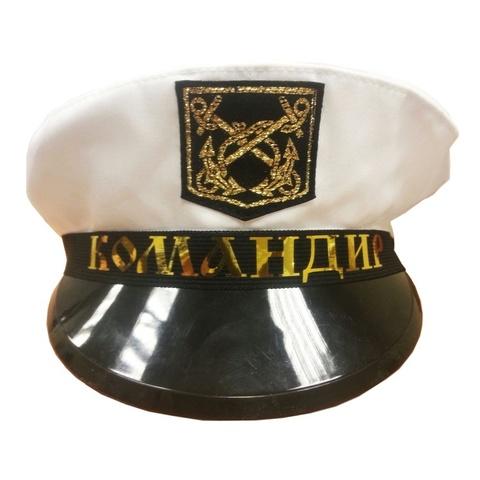 Купить Фуражка капитанская