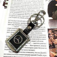 Брелок Мерседес (Mercedes) кожа, для ключей автомобиля с логотипом
