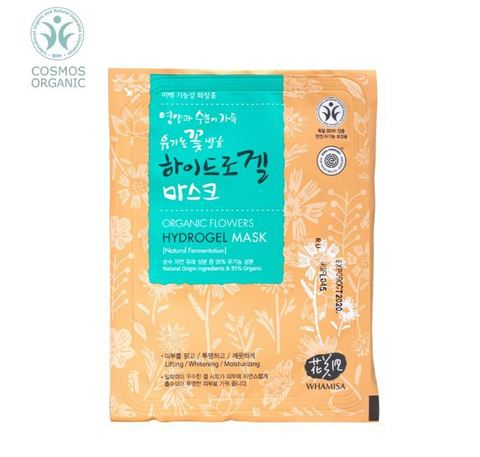 Whamisa Organic Flowers Hydrogel Mask (Natural Fermentation)
