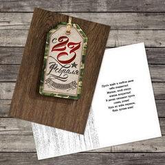 Открытка «С 23 февраля», шильдик, 12 × 18 см, 1 шт.