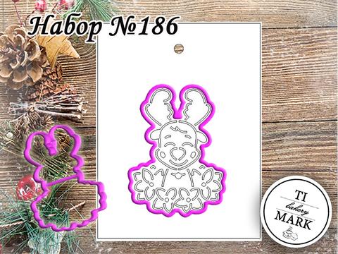 Набор №186 - Олененок в цветах