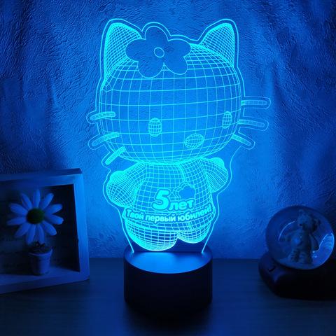 Светильник Hello Kitty 3D (текст ваш)