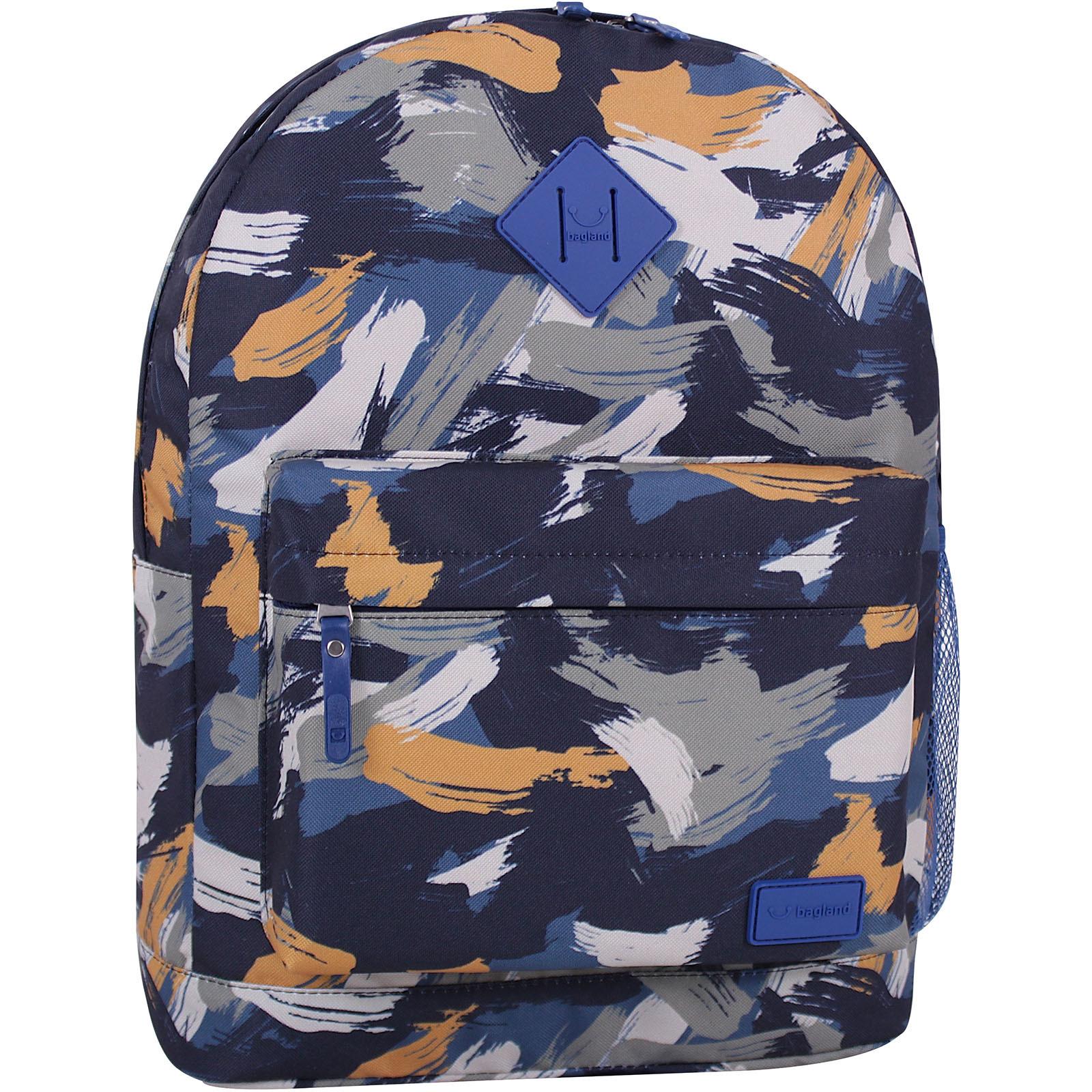 Городские рюкзаки Рюкзак Bagland Молодежный 17 л. сублимация 773 (00533664) IMG_7017_суб.773_.JPG