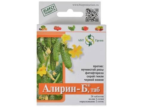 Алирин-Б 20 таблеток АБТ Групп