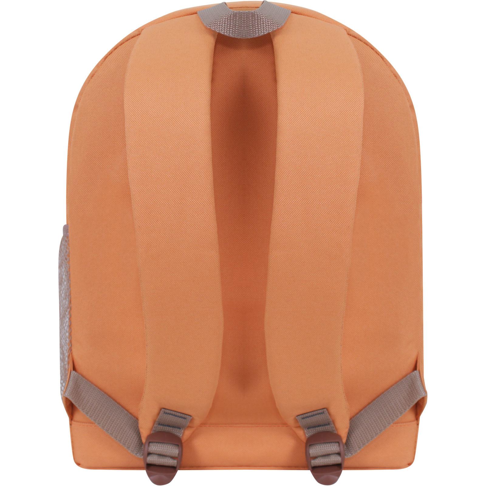 Рюкзак Bagland Молодежный W/R 17 л. Рыжий 975 (00533662)