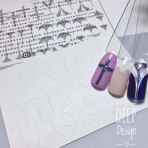 Deep design D8