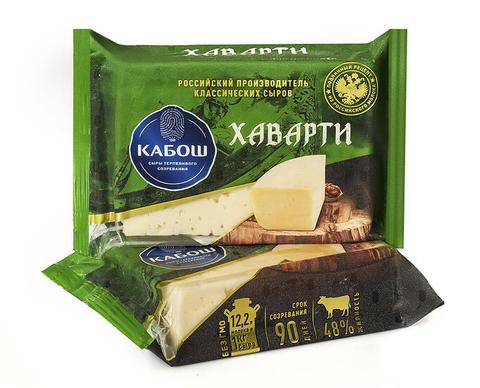 Сыр Хаварти 48% 200гр ТМ Кабош