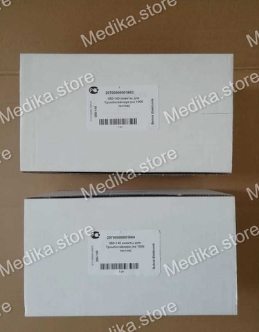 050-140 Кюветы и шарики Тромботаймер (1000 тестов) для Coagulator 1 и 2, Thrombotimer 1 Behnk Elektronik GmbH &Co