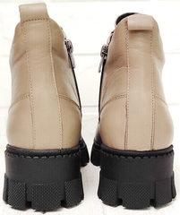 Кожаные женские ботинки ботильоны на широком каблуке 5 см Yudi B-20 082 Beige.