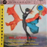 Curtis Fuller / Blues-ette (LP)