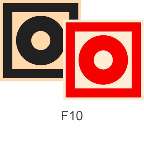 фотолюминесцентные пожарные знаки F10 Кнопка включения установок (систем) пожарной автоматики