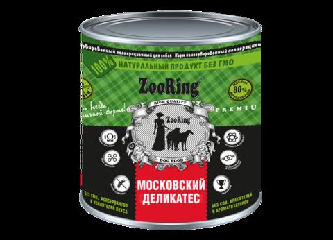 ЗООРИНГ Корм консервированный полнорационный для собак Московский деликатес 850г.
