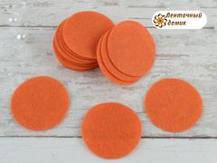 Фетровые кружочки - основы оранжевые