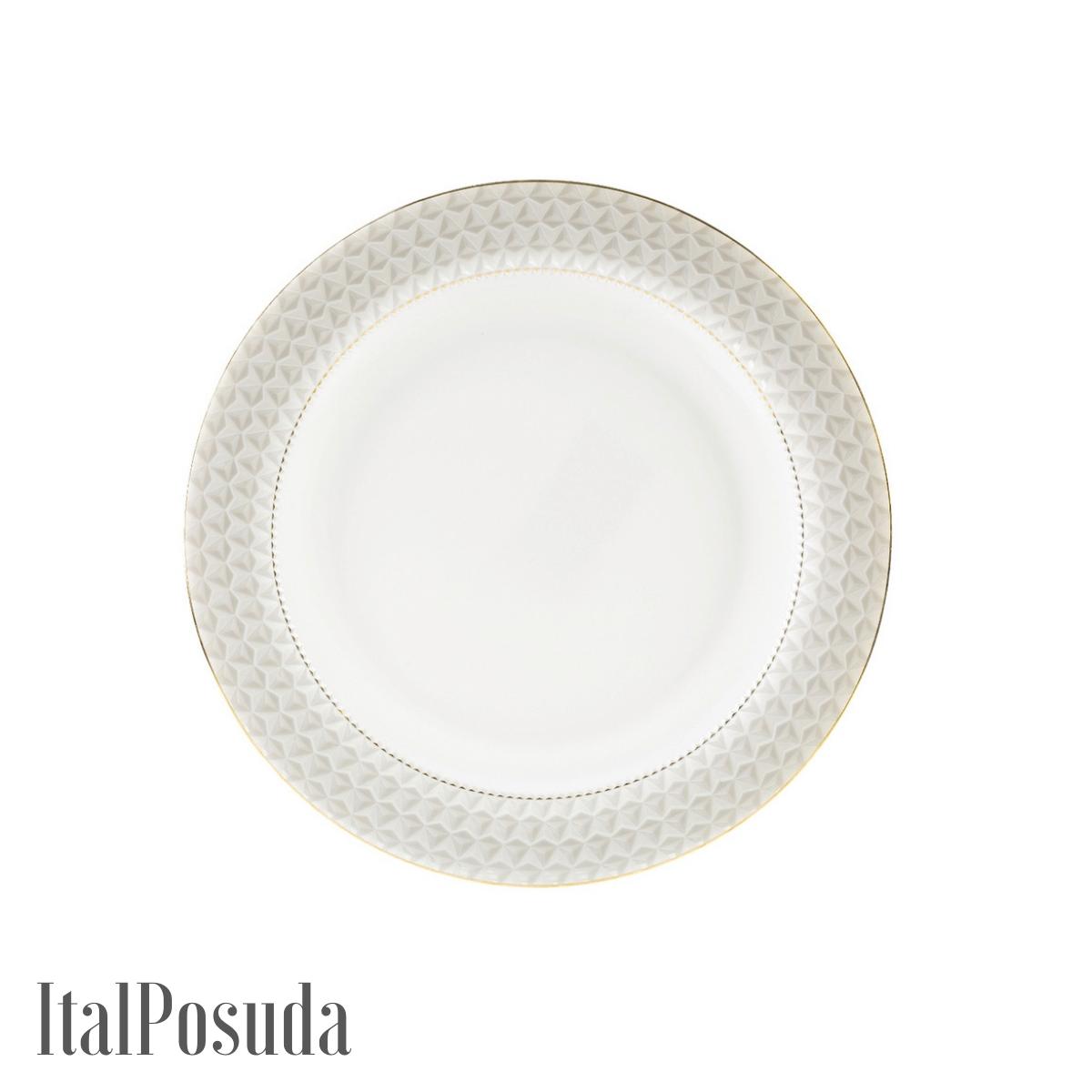 Тарелка обеденная 27 см
