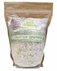 Рапа-алтайская природная соль для ванн Сибирская здравушка