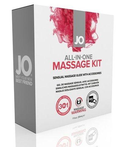 Подарочный набор для массажа All in One Massage Kit