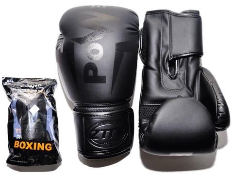 Перчатки боксёрские 12 oz: Q116 Ч-12