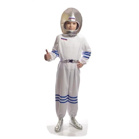 Костюм космонавт белый детский