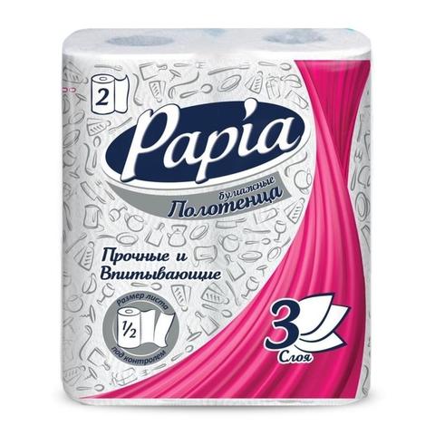 Полотенца бумажные PAPIA  3 сл 2 рул РОССИЯ