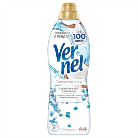 Кондиционер конц VERNEL Ароматерапия Кокосовая вода Минералы 910 мл РОССИЯ