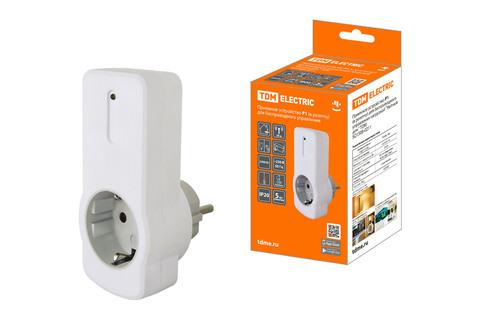 Приемное устройство Р1 (в розетку) для беспроводного управления нагрузкой