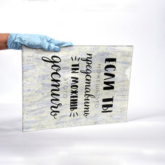 Картина на стекле для интерьера мотиватор 28х40 см/ Мотивирующий постер белый