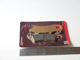 Тормозные колодки Daytona Honda ST 1100 1300 vfr 800 x 11 CBR 1100 xx