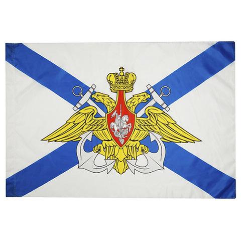 Флаг Андреевский с гербом 90*145
