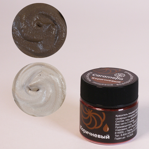 Caramella водо-ый краситель,Коричневый, 5гр