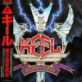 Keel / The Right To Rock (LP)