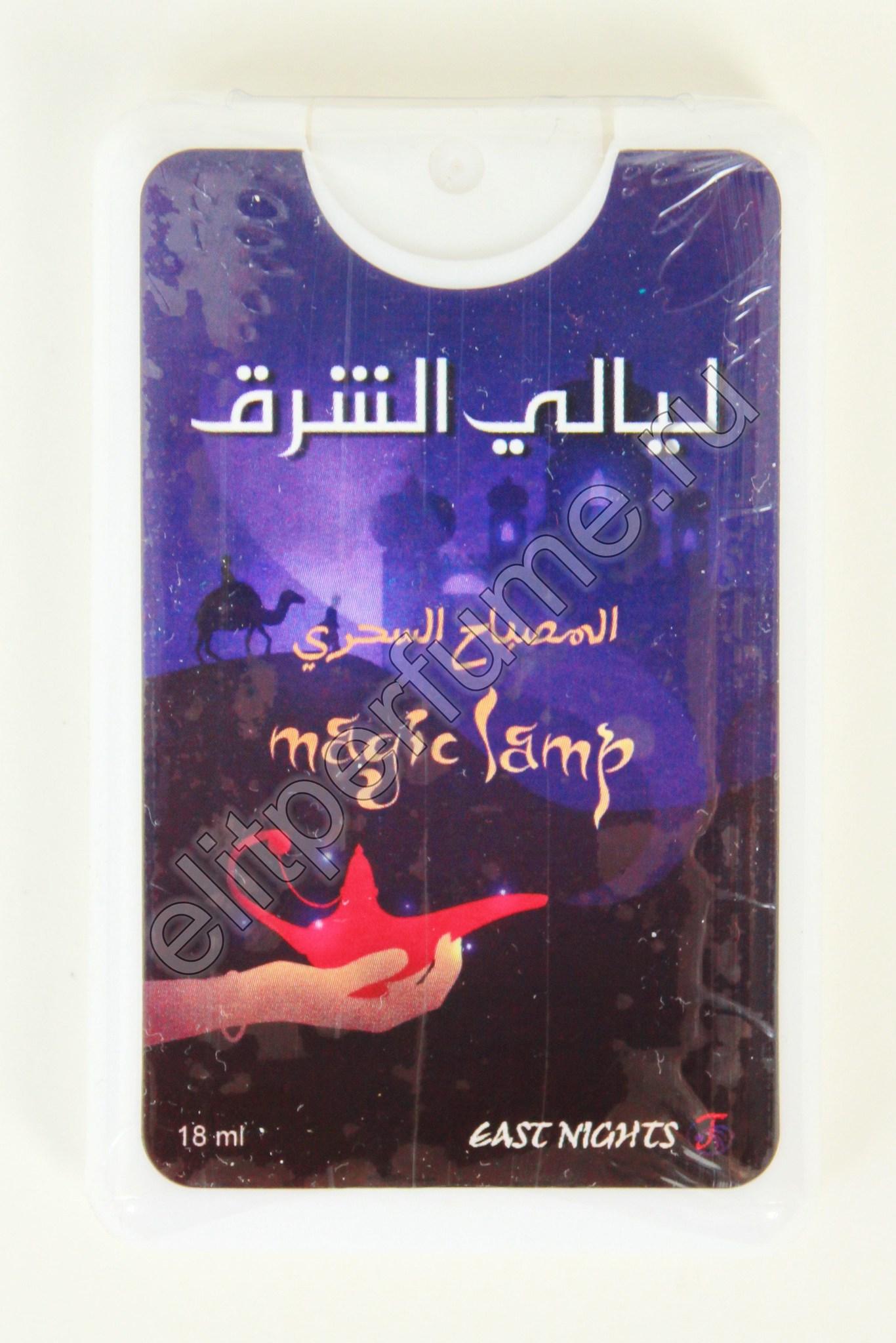 Magic Lamp натуральные масляные духи «Волшебная лампа» 18 мл