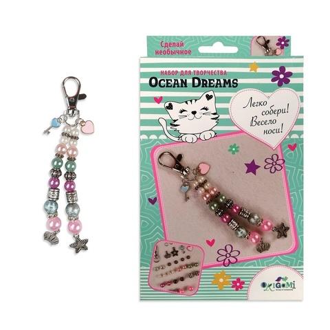Набор для творчества ORIGAMI Карабин. Ocean Dreams, 7+