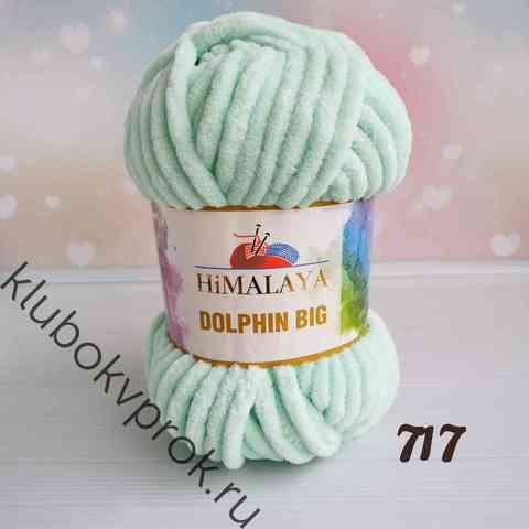 HIMALAYA DOLPHIN BIG 76717, Мята