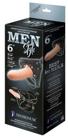 Телесный пустотелый харнесс MEN Style - 17,5 см.
