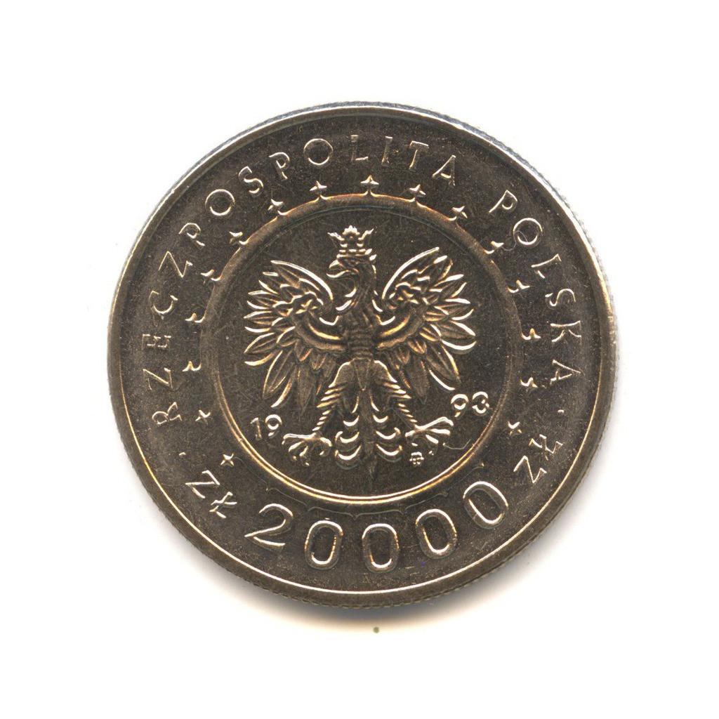 20000 злотых. Замок в Ланкусе. 1993 год. Польша. UNC